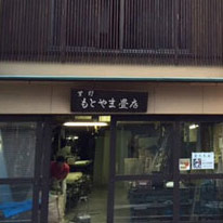 Main Branch Kyoto
