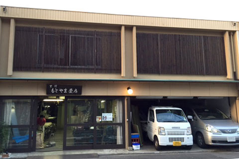 Information of Kyoto Main Shop
