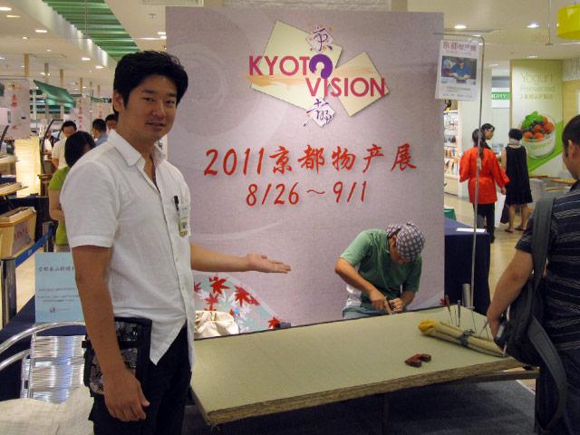 上海 伊勢丹・京都フェアにて、畳の製作実演・販売・ミニ畳の製作ワークショップ