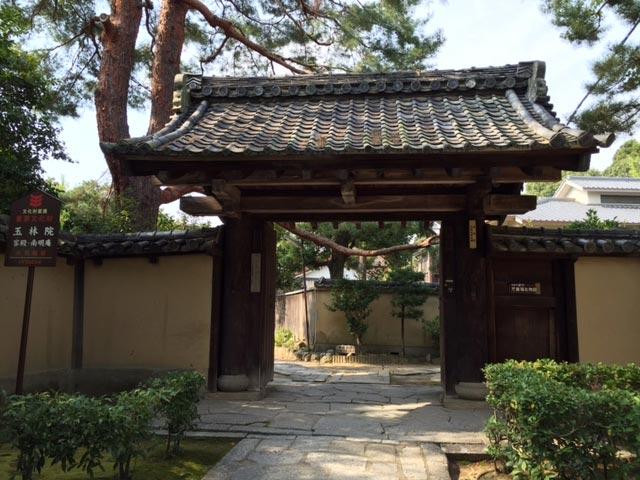 大徳寺 玉林院