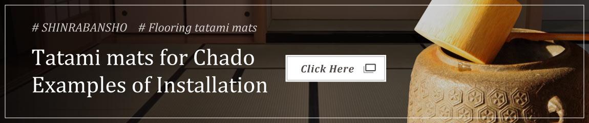 Tatami mats for Chado Examples of Installation