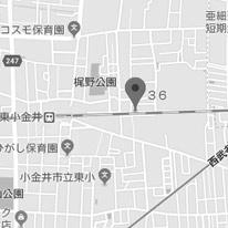 もとやま畳店 東京工房