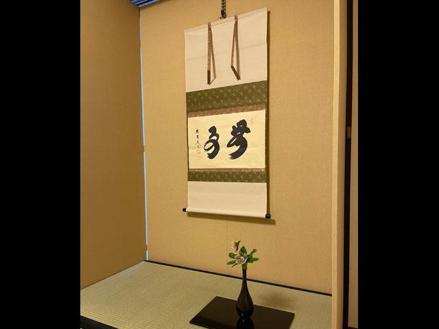 Byobu(folding screen)