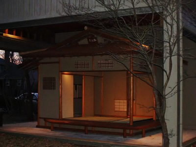 Tea House in the Art Complex Museum