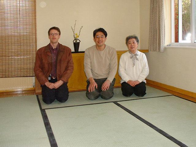 tea ceremony school. London