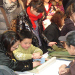 Jiu Guang Department Store