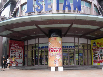 isetan-kyoto-fair