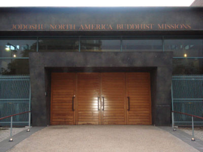 Tatami-gae for Jodoshu North America Buddhist Missions. Los Angeles, U.S.