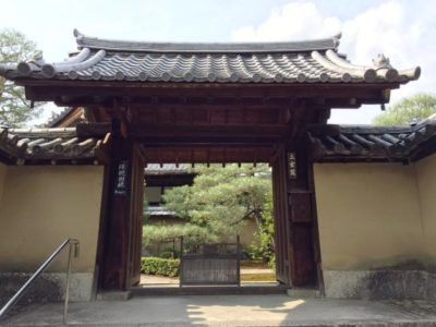 Sangen-in, Daitokuji temple