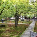 Obai-in, Daitokuji temple